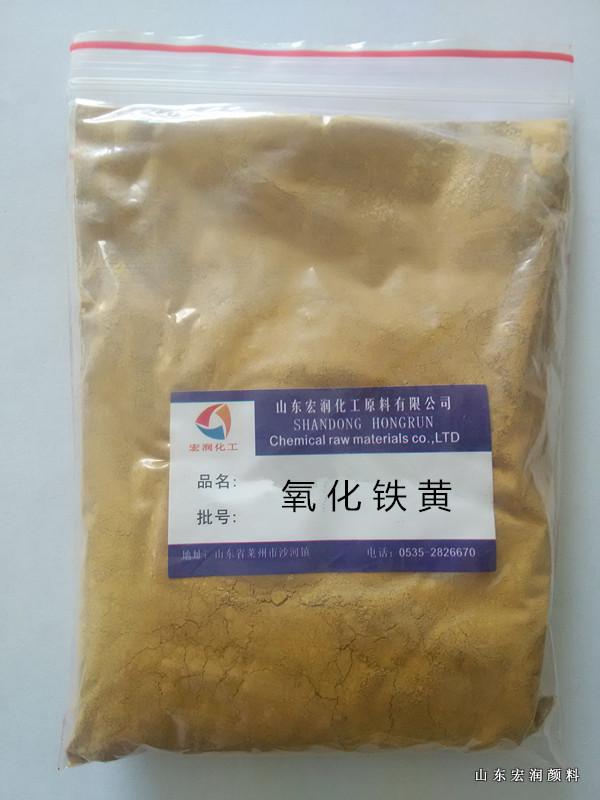 S313氧化铁黄供应上海一品国标铁黄颜料S313氧化铁黄图片