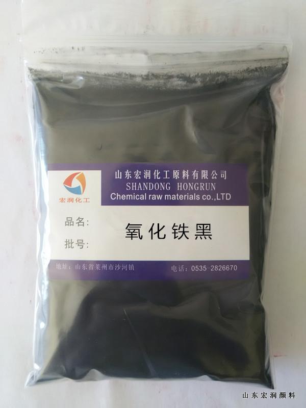 S353氧化铁黑供应建筑涂料一品颜料标准蓝光S353氧化铁黑图片