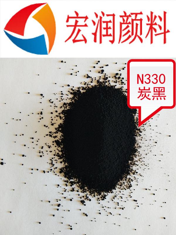 N330炭黑供应橡胶塑料用N330炭黑图片