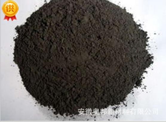 供应 深黑色耐高温型防锈颜料 ABG-601供应 深黑色耐高温型防锈颜料 ABG-601图片