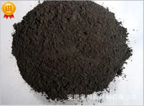 大量供应 深黑色耐高温型防锈颜料 ABG-608大量供应 深黑色耐高温型防锈颜料 ABG-608图片