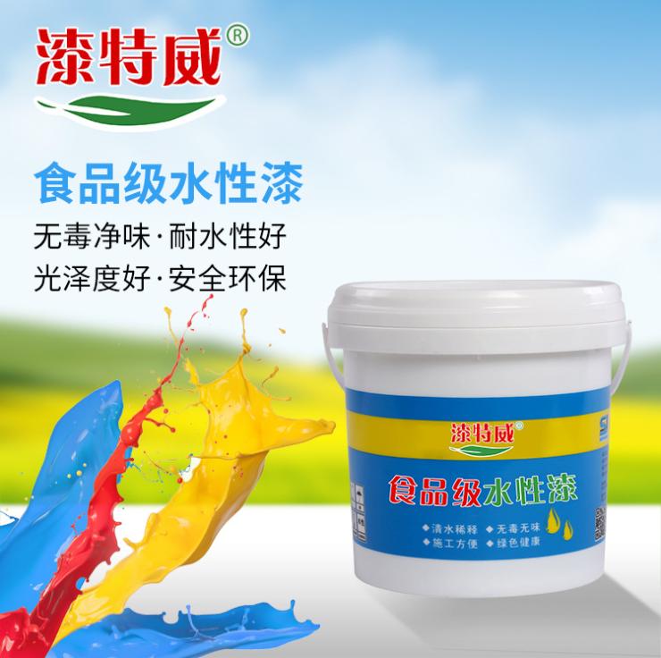食品级无毒水性漆环保油漆涂料生产厂家(美国FDA测试标准)图片