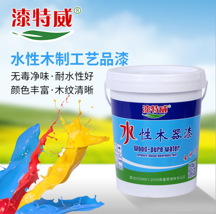 水性木制工艺品漆木制玩具水性油漆涂料厂家可调颜色REACH标准图片