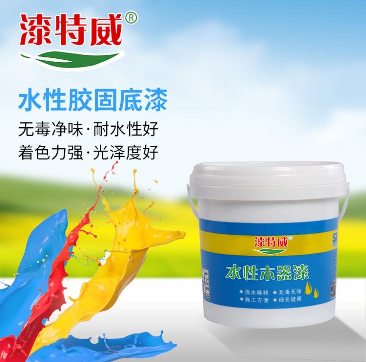 水性胶固底漆木器家具防涨筋防开裂油漆涂料生产厂家直供5KG图片