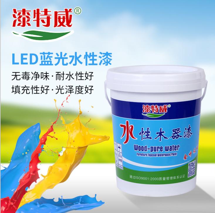 LED蓝光水性漆紫外线固化木器家具油漆 LED蓝光UV木蜡油图片
