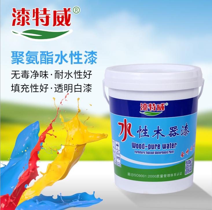 聚氨酯水性漆水性聚氨酯透明白漆性能好高光泽高硬度图片