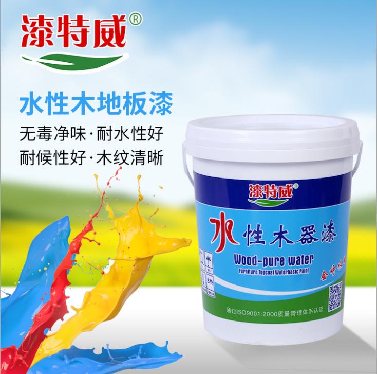 水性木地板漆高光泽高硬度3H透明白色水性油漆涂料生产厂家OEM图片