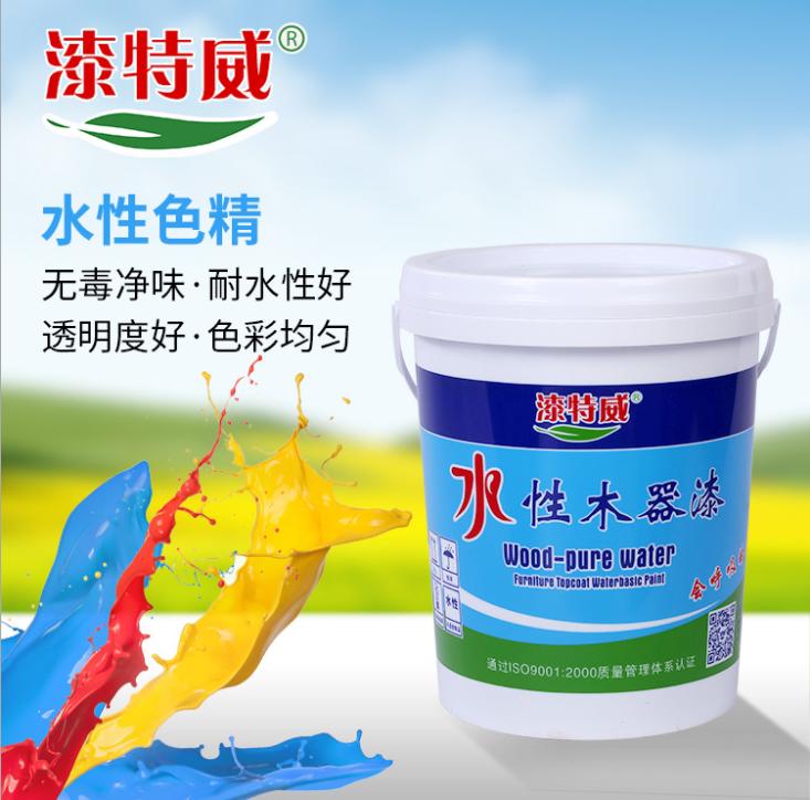 水性色精水性着色剂 高浓缩易上色透明度好标准颜色 着色性好图片