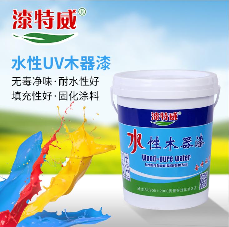 水性UV木器漆家具油漆水性UV紫外光固化涂料生产厂家直供图片