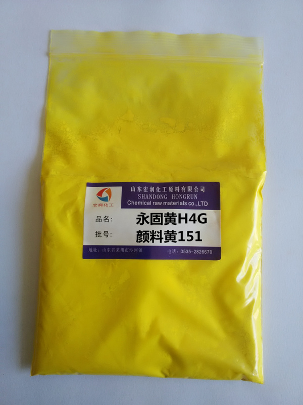 颜料黄151厂家批发永固黄H4G颜料黄151用途图片
