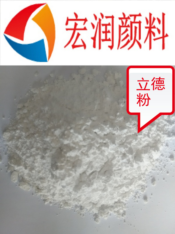 B301立德粉供应B301立德粉图片