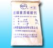 超细活性碳酸钙(油漆专用)油漆专用图片