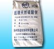 超细改性硫酸钡-油漆专用油漆专用图片