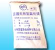 超细天然氢氧化镁超细天然氢氧化镁图片