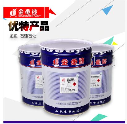 J52-02氯磺化聚乙烯防腐底漆J52-02氯磺化聚乙烯防腐底漆图片