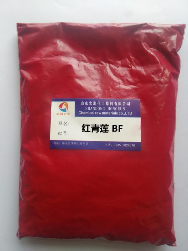 红青莲BF供应3195红青莲BF图片