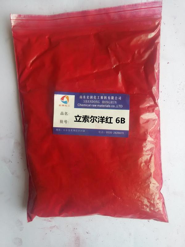 立索尔洋红6B供应3164立索尔洋红6B图片
