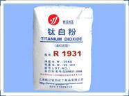 钛白粉R1931(专用型)