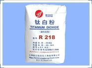 钛白粉R218(通用型)钛白粉R218(通用型)图片