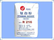 钛白粉R216(通用型)钛白粉R216(通用型)图片