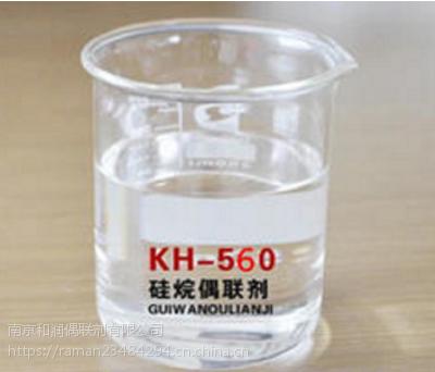 附着力促进剂硅烷偶联剂KH-560 提高涂料抗氧化保光保色附着力促进剂硅烷偶联剂KH-560 提高涂料抗氧化保光保色图片