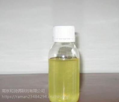 无机填料活化改性剂塑胶颜料涂料粘结剂钛酸酯偶联剂GR311无机填料活化改性剂塑胶颜料涂料粘结剂钛酸酯偶联剂GR311图片