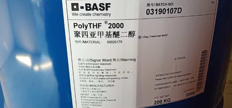 巴斯夫PTMEG1000,PTMEG2000巴斯夫聚四氢呋喃醚二醇图片