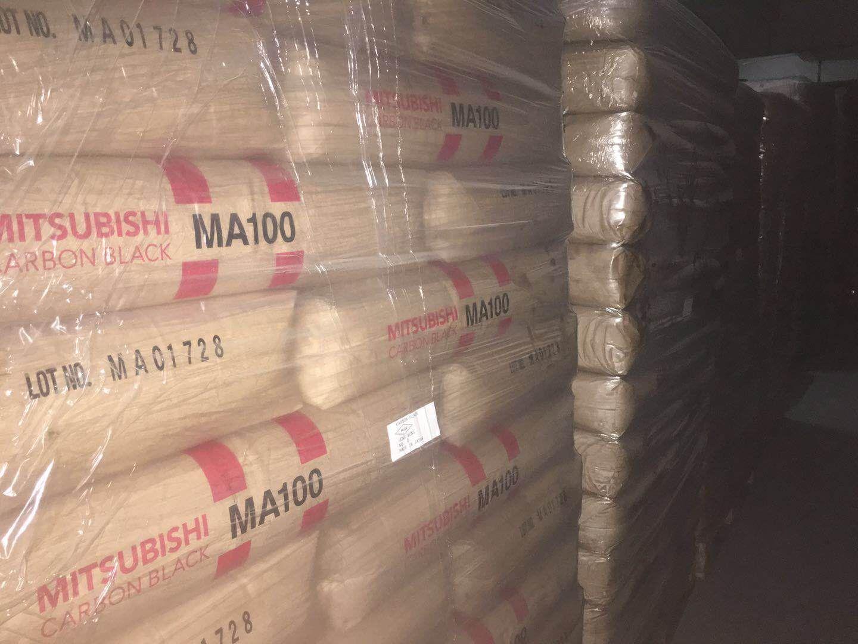 东方颜料供应日本三菱MA100碳黑日本三菱MA100碳黑图片