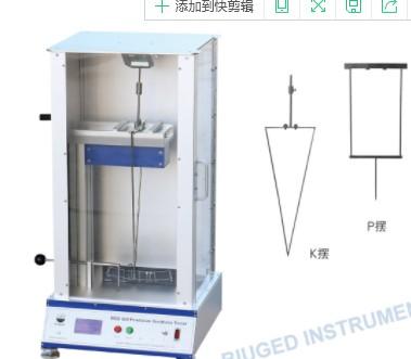 摆杆硬度计根据规定振幅内需要的时间判定涂膜的硬度图片