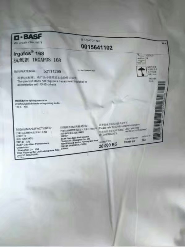 东方颜料优势供应168抗氧化剂助剂