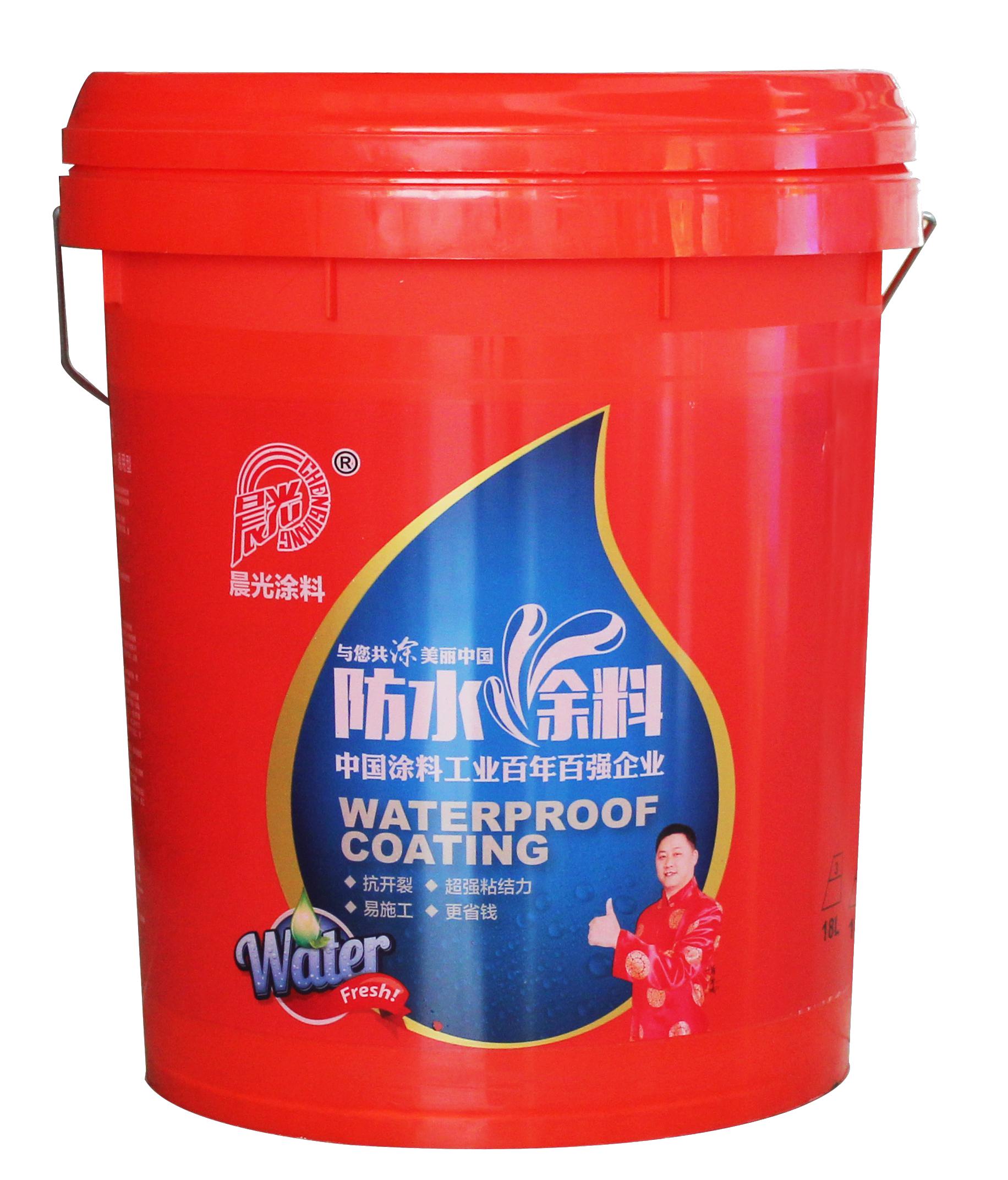 晨光200好涂宝通用型防水涂料CHG-FS200 蓝色图片