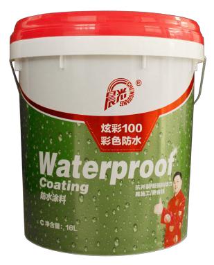 晨光炫彩100通用型防水涂料CHG-FS100 蓝色图片