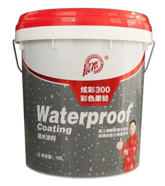 晨光炫彩300柔性聚合物水泥防水涂料CHG-FS300 绿色图片