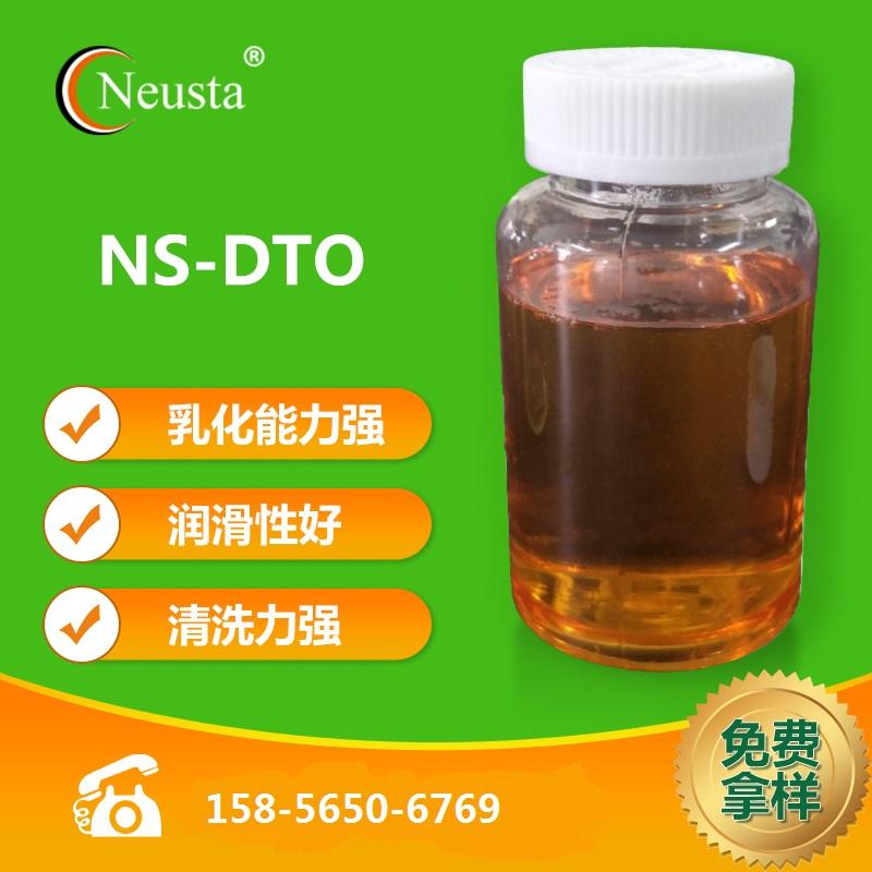 NS-DTO精制妥尔油图片