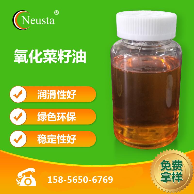 KL-450氧化菜籽油氧化菜籽油图片