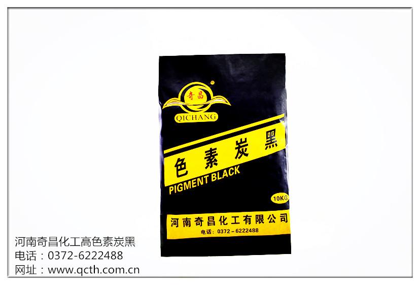 色素炭黑 pvc色浆 水溶性炭黑特种炭黑图片