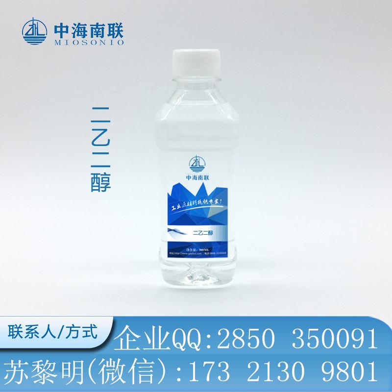 二乙二醇,用于不饱和树脂进口二乙二醇,图片
