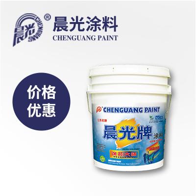 晨光涂装大师净味全效优质环保乳胶漆CHG-M818图片