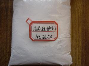 铝酸锌铝酸锌阻燃剂图片