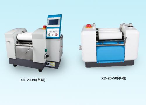 实验室三辊研磨机XD-20-50/80图片
