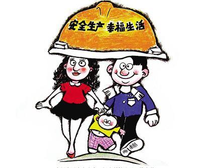 浙江挂牌督办多项危化品重大事故隐患 涉及两家上市公司
