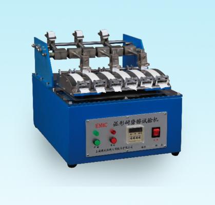 弧形耐磨擦试验机HNMC图片