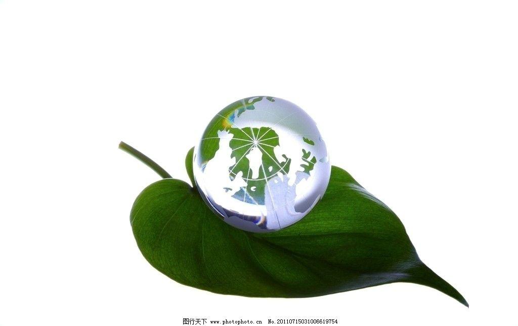 化工环境综合治理联盟成立
